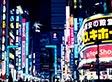 歌舞伎町のネオン
