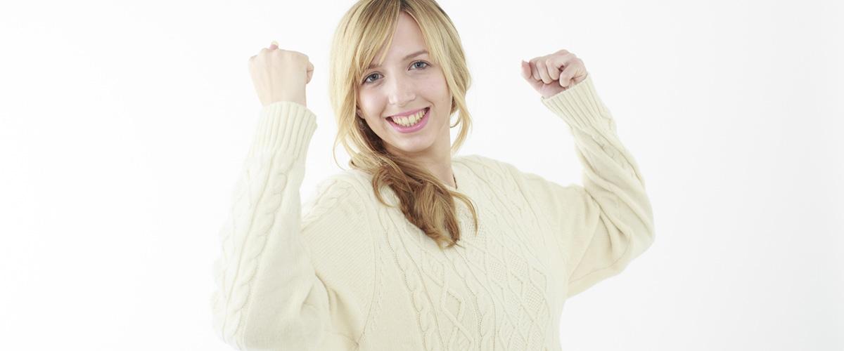 モチベーションを維持する女性
